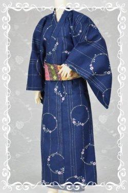 画像1: SD男の子用 単衣着物の型紙