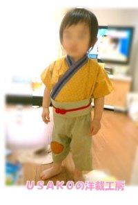 子供服 甚平・ゴムパンツ 投稿者:森のりんご様