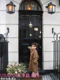 子供服 コート 投稿者:くーさん様