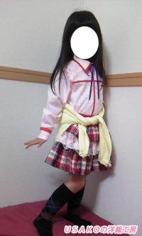 普通の女子高生がろこどるやってみた/流川ガールズ 小日向縁 投稿者:ゆかり様