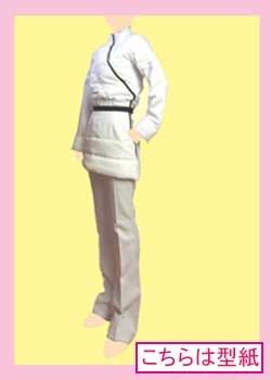 画像1: 【無料】ネリエル(破面)風ジャケット型紙婦人用「お試し」