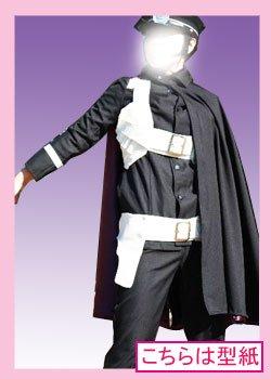 画像1: マント(外套)の型紙