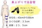 他の写真3: フェイクブーツカバーの型紙【委託商品】