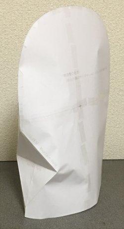 画像2: 【無料】コスプレ用高烏帽子の型紙