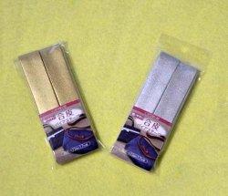 画像1: 【合皮】金・銀色バイアステープ