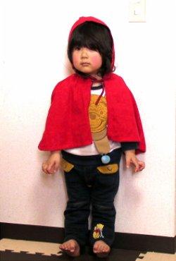 画像1: 【無料】90サイズ子供ケープの型紙
