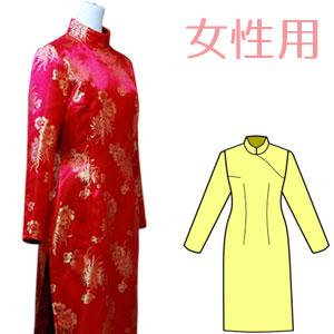 アイテムポストで買える「チャイナドレスの型紙 レディース」の画像です。価格は1,400円になります。