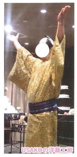 画像1: マツケンサンバIIの衣装 投稿者:ゆうこりん様