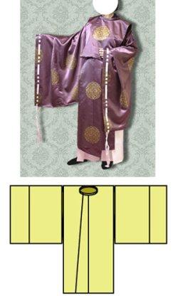 画像1: 狩衣もどきの型紙 フリーサイズ