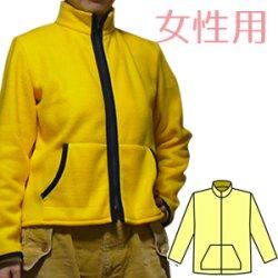 画像1: フリースジャケットの型紙 レディース