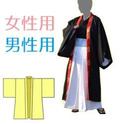 画像1: 超簡単!直線で作れる羽織風型紙