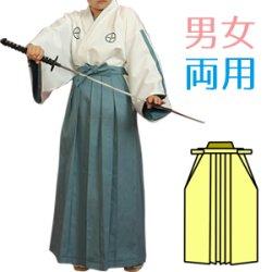 画像1: 侍、武将コスプレに 袴もどきの型紙 レディース