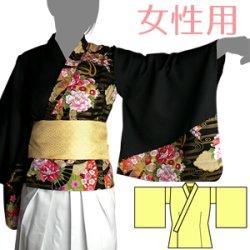 画像1: よさこいや和ロリに!着物風ブラウスの型紙 レディース
