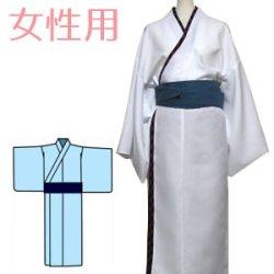 画像1: 男性キャラクターの雰囲気を出したい女性の為の 男装用着物風の型紙 レディース