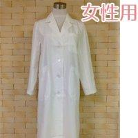白衣も作れるテーラードカラーのボックスコートの型紙【委託商品】 レディース