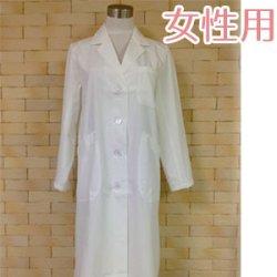 画像1: 白衣も作れるテーラードカラーのボックスコートの型紙【委託商品】 レディース