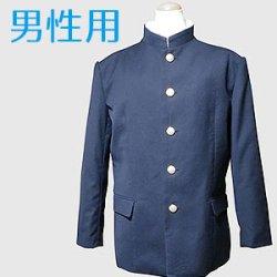 画像1: 詰襟学生服風ジャケットの型紙 紳士用【委託商品】