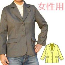 画像1: シングルテーラードジャケットフェミニンタイプの型紙 レディース