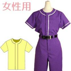 画像2: 野球ユニフォーム風上着の型紙 レディース