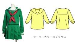 画像1: セーラー服(ブラウス)の型紙