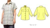 Yシャツの型紙 レディース