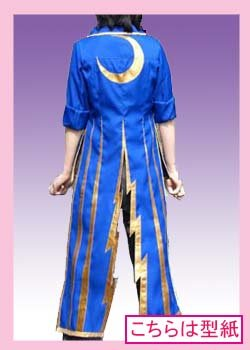 画像1: 【無料】戦国BASARA2伊達政宗衣装2風コート型紙