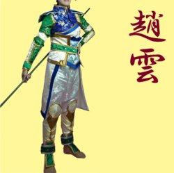 画像1: 【無料】三国無双など中華風のコスプレ衣装に使える腰パーツの型紙「お試し」