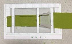 画像1: 帯の縫い代折りテンプレート