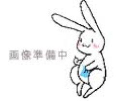 画像1: 漫画・アニメ・小説>ま行