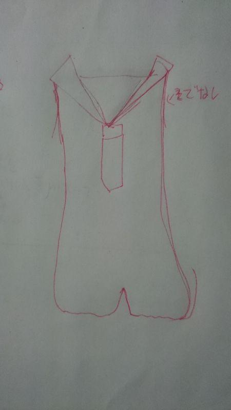 ダッフィーのセーラー衣装について