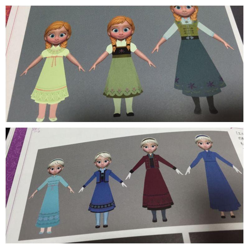 アナ雪のアナ・エルサの幼少期の衣装について