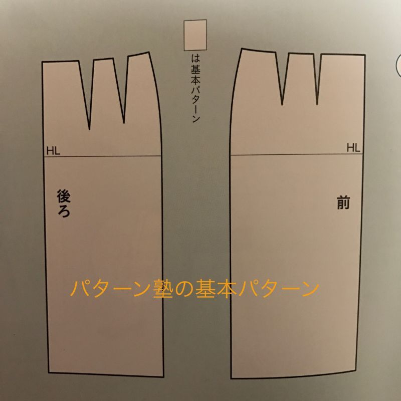 タックを寄せた型紙をタックフレアスカートの型紙にする方法