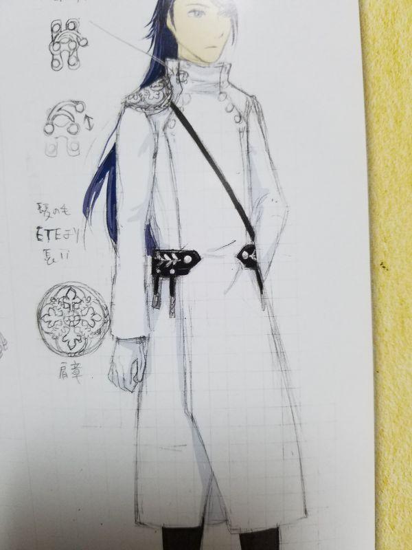 ボカロ曲:軍服のようなコートの作り方