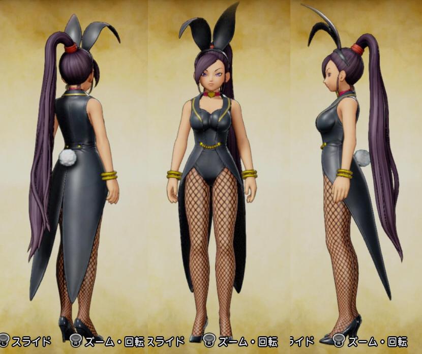 ドラゴンクエストXI:マルティナ バニースーツ衣装について