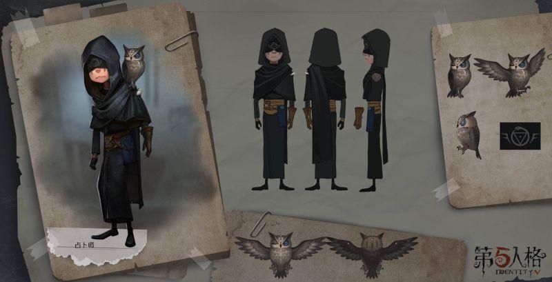 第五人格 占い師 イライクラークの衣装
