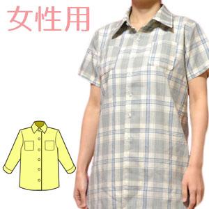 洋裁の先生が初心者のために作った使いやすいYシャツの型紙